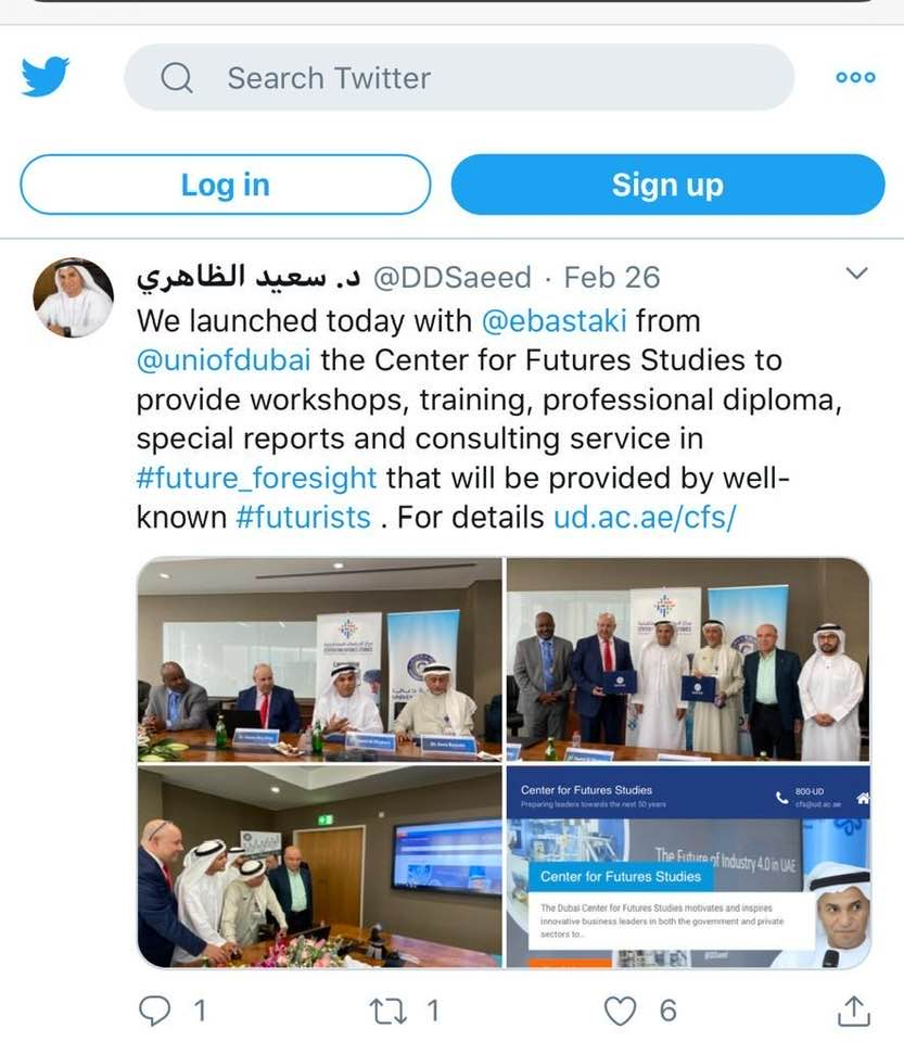 Futures Studies at the University of Dubai