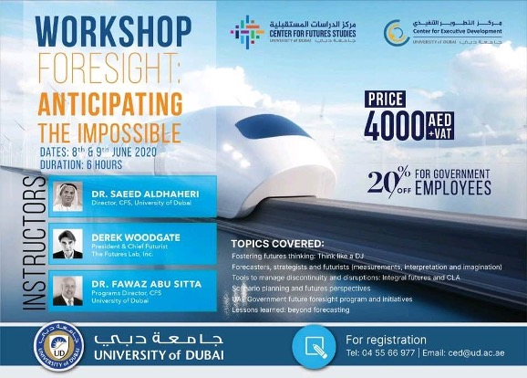 The World Post COVID-19 Workshop by the University of Dubai